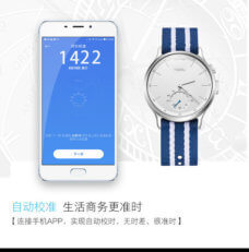Meizu Unveils Meizu Mix, An Analog Smartwatch