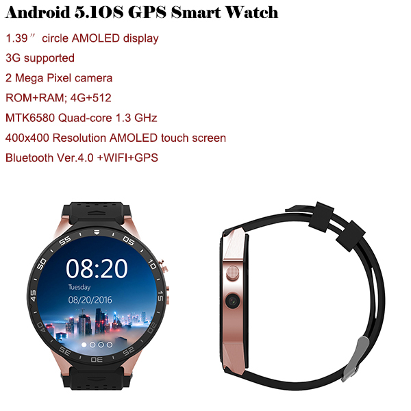 Kingwear Kw88 Gps Smart Watch Working With Android And Ios