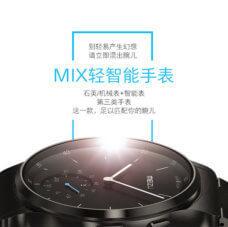 Meizu Unveils Meizu Mix, An Analog Smartwatch